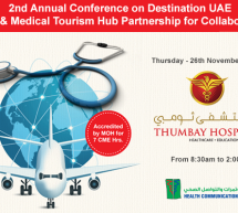 Medical Tourism Conference to Be Held at Thumbay Hospital Dubai on 26th November
