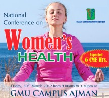 Medical Experts to discuss Women's Health issues at National Conference to be held at GMU.