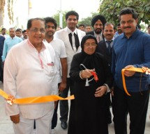 The Thumbay group inaugurated  their second outlet ZO & MO Opticals