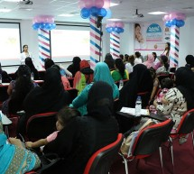 Exclusive Event for New & Expectant Moms Held at Thumbay Hospital Dubai