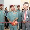 Police Aid Post Opens at Thumbay Hospital, Ajman
