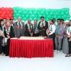 Gulf Medical University Celebrates 45th UAE National Day, Pays Homage to Martyrs