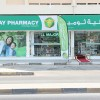New Outlet of Thumbay Pharmacy Opens at Sharjah