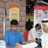 Free Diabetes Screening & Dental Check up camp at Ramez Mall, Sharjah