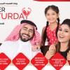 Thumbay Hospital Day Care Rolla Announces Attractive Discounts on Treatments, Tests and Procedures as Part of 'Super Care Saturday' Offers