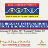 Gulf Medical University to Host the Biggest Annual Inter-School Medical & Science Exhibition on 25th & 26th October