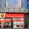 Thumbay Hospital Day Care, University City Road Muweilah-Sharjah Conducts Free Health Camp at Ramez Hypermarket