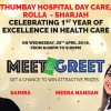 Meet & Greet RJ and Actress Meera Nandan and RJ Samira at Thumbay Hospital Day Care, Rolla-Sharjah on 25th April