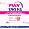 Thumbay Group's Hospitals & Clinics Launch Breast Cancer Awareness Initiative 'Pink Drive' in Association with Cars Taxi, on October 26