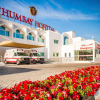 63-Year-Old Woman Delivers Baby at Thumbay Hospital-Dubai