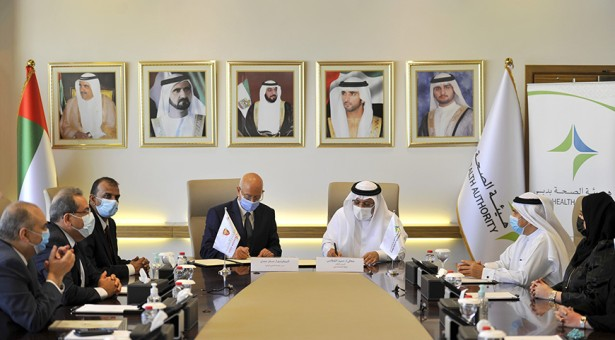 Dubai Health Authority and Gulf Medical University to promote medical education and training in UAE