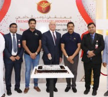 Thumbay University Hospital Launches 'Center for Imaging' with State-of-the-art Imaging Services