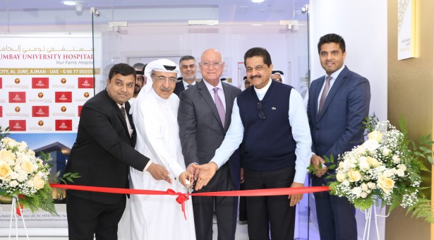Thumbay University Hospital Launches Center for Nephrology & Dialysis Unit to Serve Growing Number of Patients with Kidney Diseases