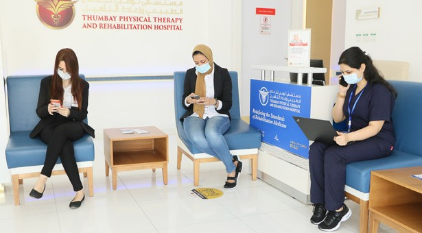 Rise in 'Text-Neck' Cases a Cause for Concern, Say Experts at Thumbay Physical Therapy and Rehabilitation Hospital