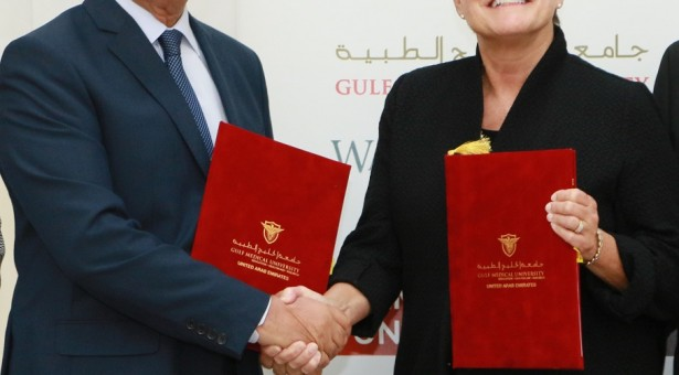 Gulf Medical University Signs MoU with Washington State University for Strategic Cooperation in Academia, Training & Research