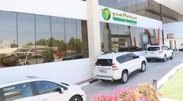 Thumbay University Hospital launches 24-hour 'DRIVE-THRU Pharmacy' service to enable social distancing in line with COVID-19 precautions
