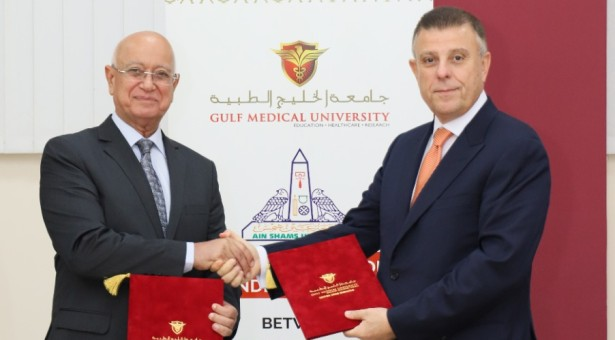 Gulf Medical University, Ain Shams University Sign MoU for Academic and Research Collaboration
