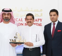 His Highness Sheikh Ammar Bin Humaid Al Nuaimi Graces World Health Day Celebrations at Thumbay Physical Therapy & Rehabilitation Hospital