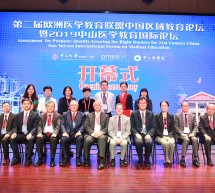 Chancellor Gulf Medical University, Professor. Hossam Hamdy participates in The 2nd AMEE in China Conference