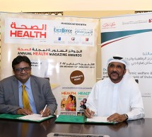 DED and Health Magazine join hands to promote healthcare excellence awards