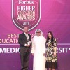Forbes Recognizes Gulf Medical University as 'Best Medical University in the Region' at Higher Education Awards 2019