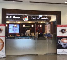 Thumbay Group's 'Blends & Brews Coffee Shoppe' Opens New Outlet at Zabeel Health Center Dubai