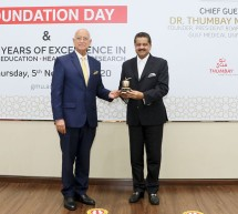 Gulf Medical University Celebrates 22 years & Foundation Day, Founder Dr. Thumbay Moideen Honored for his Visionary Leadership