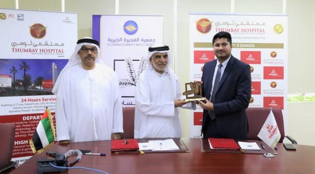 Thumbay Hospital Fujairah Signs MOU with Fujairah Charity Association