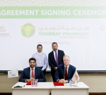 UAE Market Leader MPC (Modern Pharmaceutical LLC) Signs Groundbreaking and Market Changing Agreements with Thumbay Group/Thumbay Pharmacies.