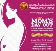 Thumbay Hospital's 'Mom's Day Out' to Entertain, Educate and Engage Moms-to-be and New Moms at Dubai on April 28