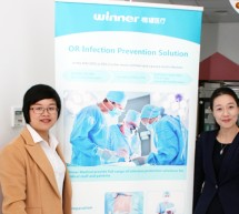 TMDC Organizes Seminar on Infection Prevention and Solution