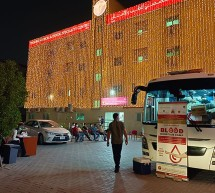 As part of 10th Anniversary Thumbay Medical & Dental Speciality Centre Sharjah Conducts Blood Donation Campaign