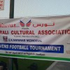 Thumbay Hospital Fujairah Provides Medical Support for Kairali Association's Football Tournament