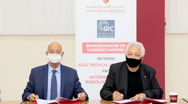 Gulf Medical University Signs MOU with International Radiology Centre (IRC), UAE.A model of Academic Health Center offering joint Training and Research