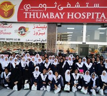 Thumbay Hospital Day Care, University City Road Muweilah-Sharjah Conducts Hospital Tour Session for the students of Gulf Asian School Sharjah