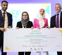 Gulf Medical University Students Win First Place at the '7th Undergraduate Research Competition' Organized by Abu Dhabi University