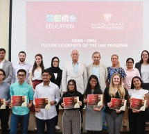 First Batch of Gulf Medical University's 'Future Scientists of the UAE' Initiative Complete Research Internship