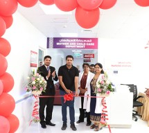 'Mother and Child Care Center' Launched at Thumbay Hospital Day Care Rolla