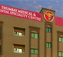 Thumbay Medical & Dental Specialty Centre Sharjah conducts Health Awareness & First Aid Camp at Wanderers Sports Club Sharjah