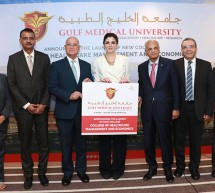 Gulf Medical University's Newly Launched 'College of Healthcare Management and Economics', Prepares Future Healthcare Leaders