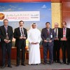 Experts Address Connection between Diabetes and Obesity at the 'Diabesity Conference' Organized by Thumbay Hospital Fujairah