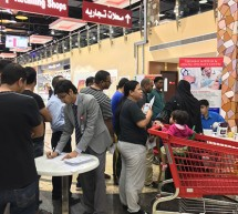 Thumbay Medical & Dental Specialty Centre Conducts 'Dental Screening & Health Checkup Camp' at Ramez Mall Sharjah