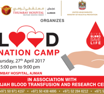 Thumbay Hospital Ajman to Organize Blood Donation Camp as a Part of CSR Drive