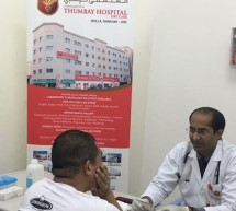 Thumbay Hospital Day Care Conducts Corporate Wellness Camp at G4S Gargash Labour Acommodation