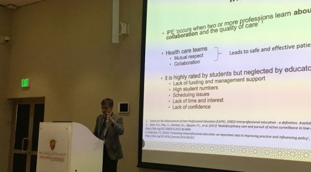 Dr. Pankaj Lamba presented GMU Interprofessional Education Journal Club