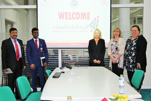 National Qualification Authority Experts Visit Gulf Medical University