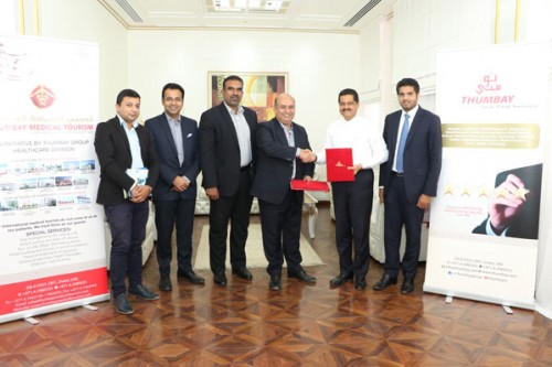 Thumbay Group, Satguru Travel tie-up