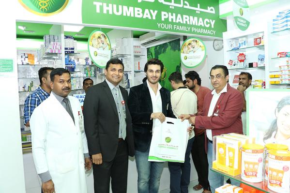Ahsan Khan greets fans at Thumbay Medical & Dental Specialty Centre