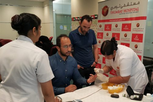 Thumbay Hospital Conducts Free Health Checkup Camp at Etisalat Business Center Ajman
