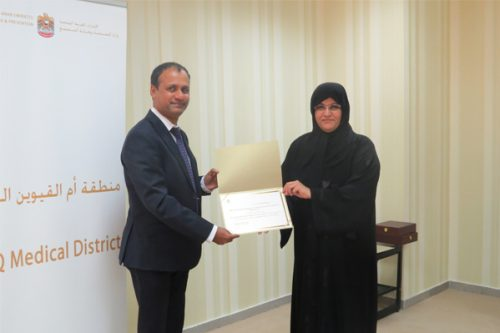 Thumbay Clinic Honored as 'Distinguished Private Medical Facility of Umm Al Quwain'